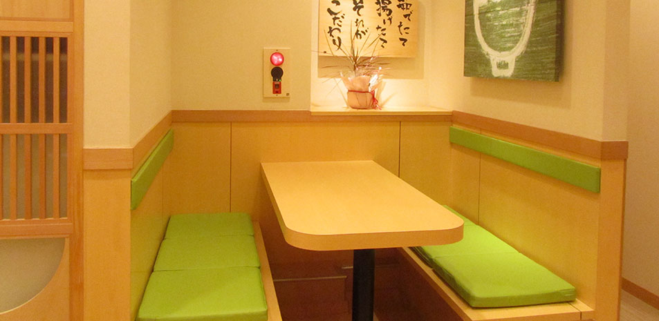 http://insyoku-k.com/wp-content/uploads/2013/01/42.jpg