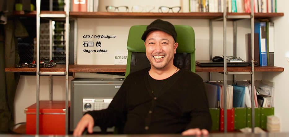 http://insyoku-k.com/wp-content/uploads/2013/01/ishida-shigeru.jpg