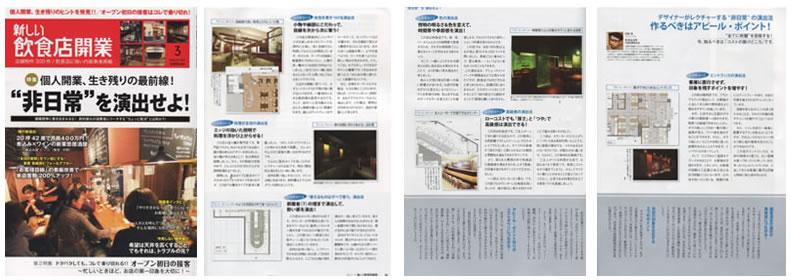 http://insyoku-k.com/wp-content/uploads/2013/01/media01.jpg
