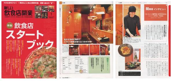 http://insyoku-k.com/wp-content/uploads/2013/01/media02.jpg