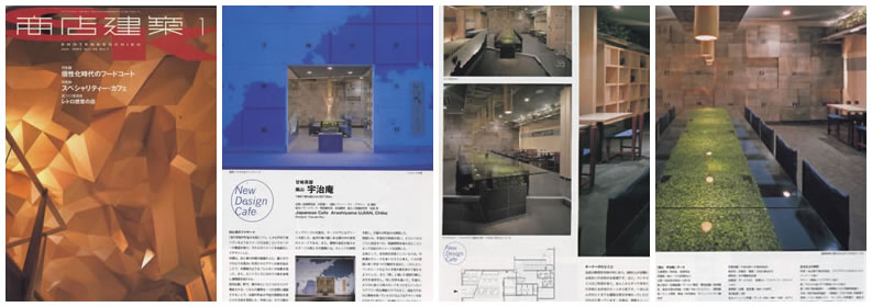 http://insyoku-k.com/wp-content/uploads/2013/01/media04.jpg