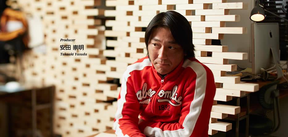 http://insyoku-k.com/wp-content/uploads/2013/01/yasuda-takaaki.jpg