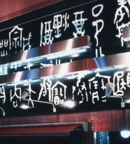 http://insyoku-k.com/wp-content/uploads/2013/02/14-wpcf_186x207.jpg