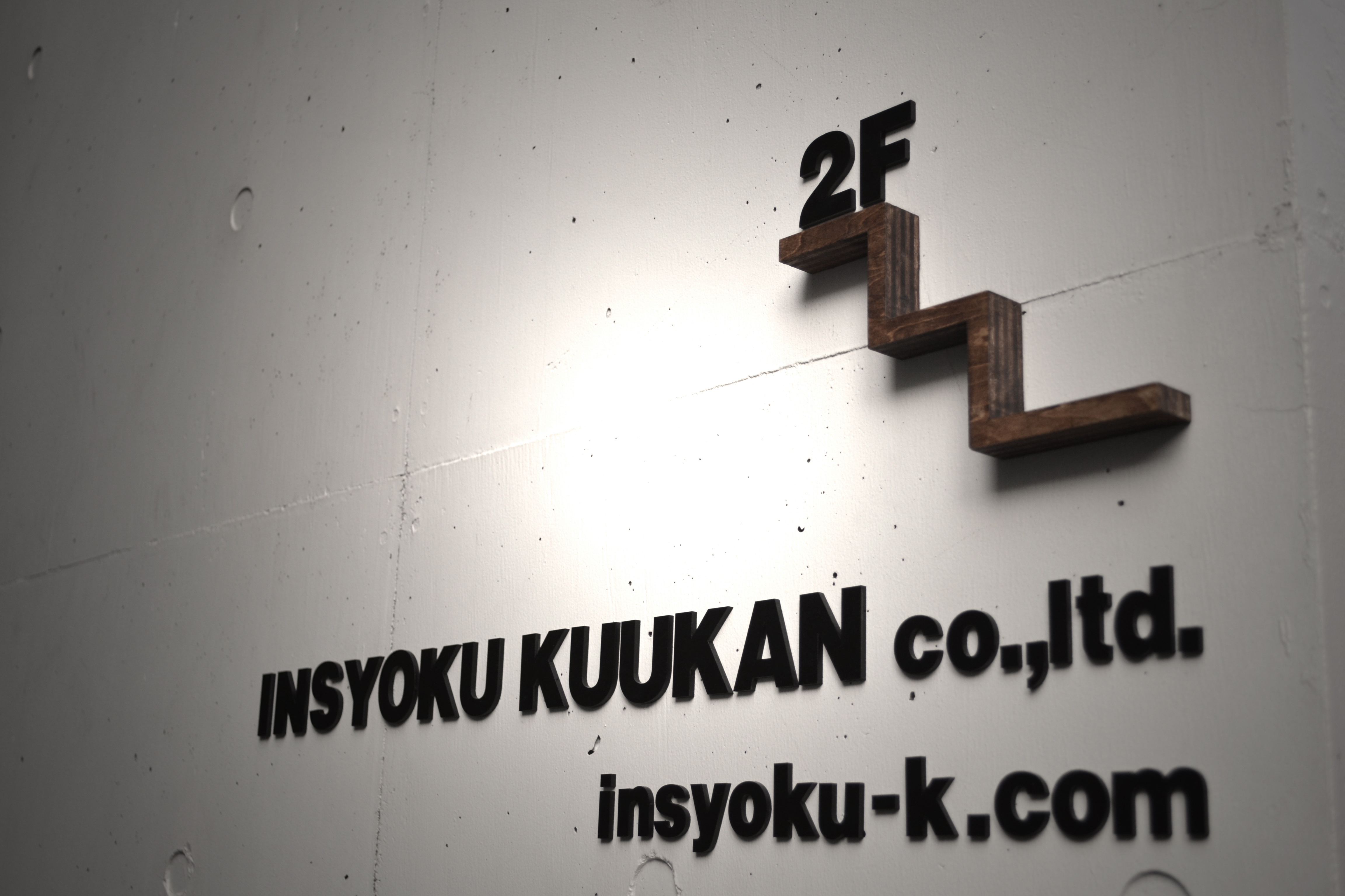 http://insyoku-k.com/wp-content/uploads/PH1.jpg