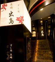 http://insyoku-k.com/wp-content/uploads/de_th01.jpg